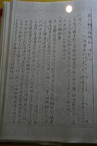 2008GW 1 1211.JPG